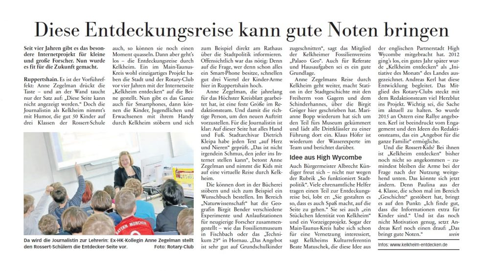 artikel-hoechster-kreisblatt-26-11-16